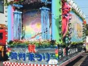 1.水戸黄門祭り山車.jpg