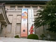 18.東京国立博物館本館  ケンスイ幕.JPG