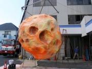 10.つくば隕石造形.JPG