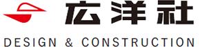 株式会社 広洋社